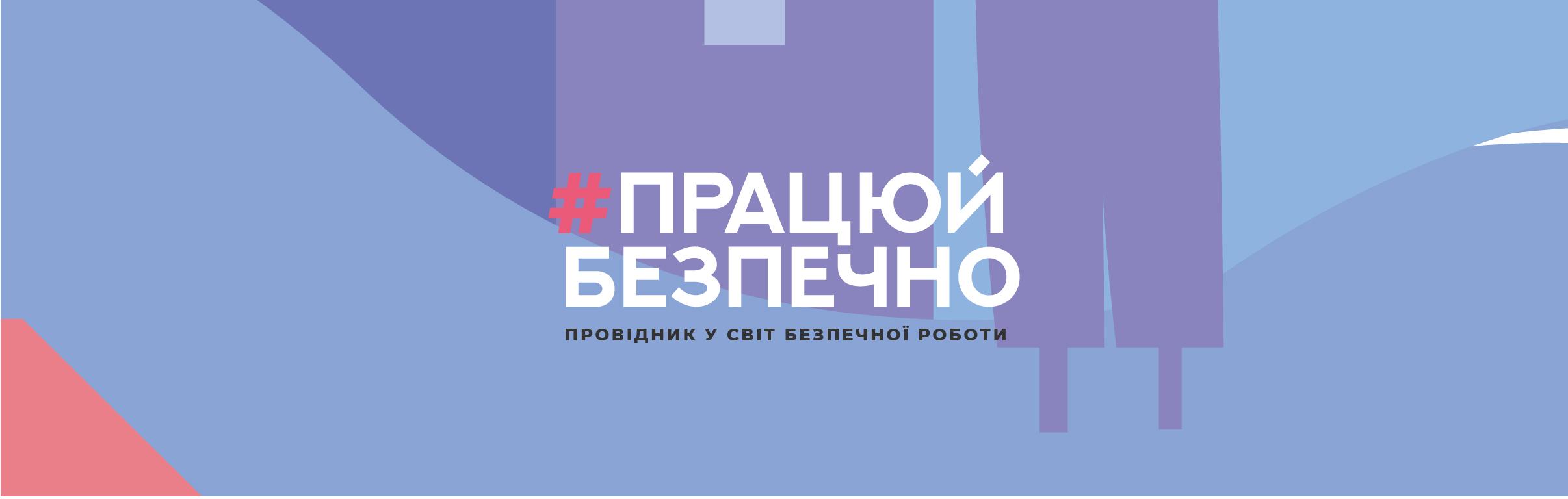 https://apost.otg.dp.gov.ua/storage/app/uploads/public/5f1/fcd/3ee/5f1fcd3eede2a907931192.jpg